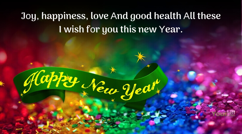 New Year 2020 Images, Cards, GIFs, Pictures