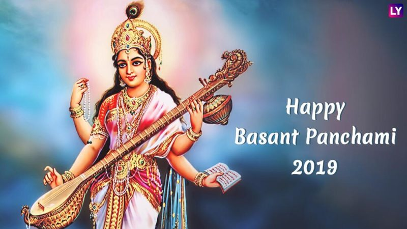 Download Basant Panchami Status Video for Whatsapp