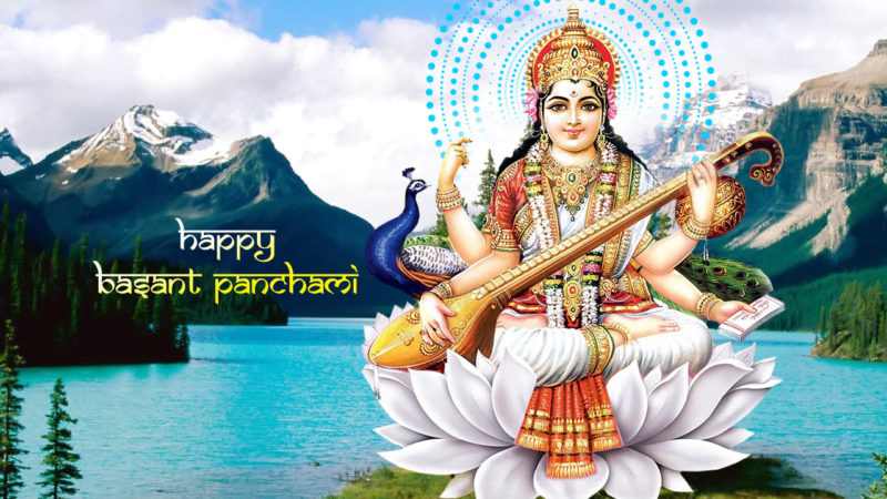 Download Wish You Very Happy Basant Panchami Status Video