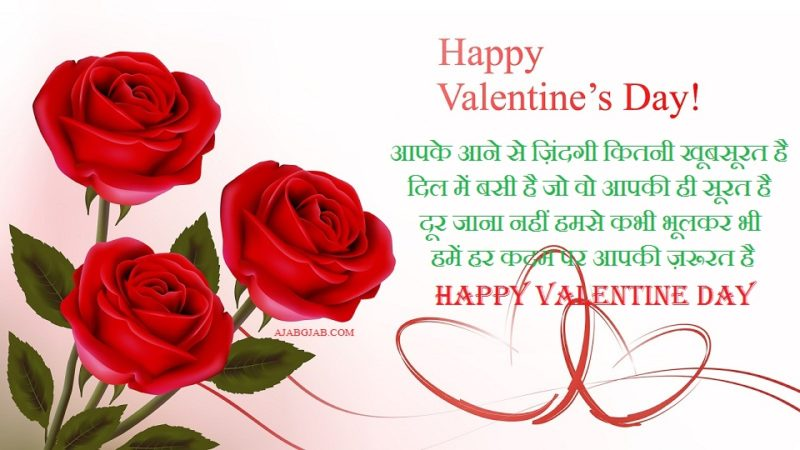 Happy Valentine Day Wishes Status Video Song Download