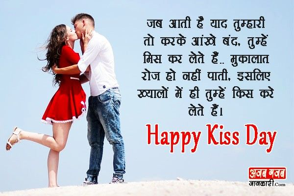 Kiss Video Status For Whatsapp Video Song Download 2020