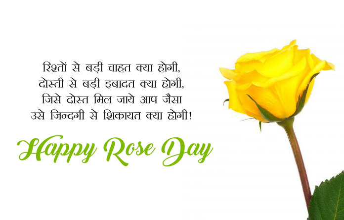Download Happy Rose Day Video Song Status for Bf