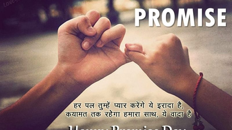 Happy Promise Day 2020 Status Promise Day Quotes Video