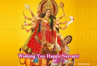 Download Happy Navratri Special Whatsapp Status Video Song