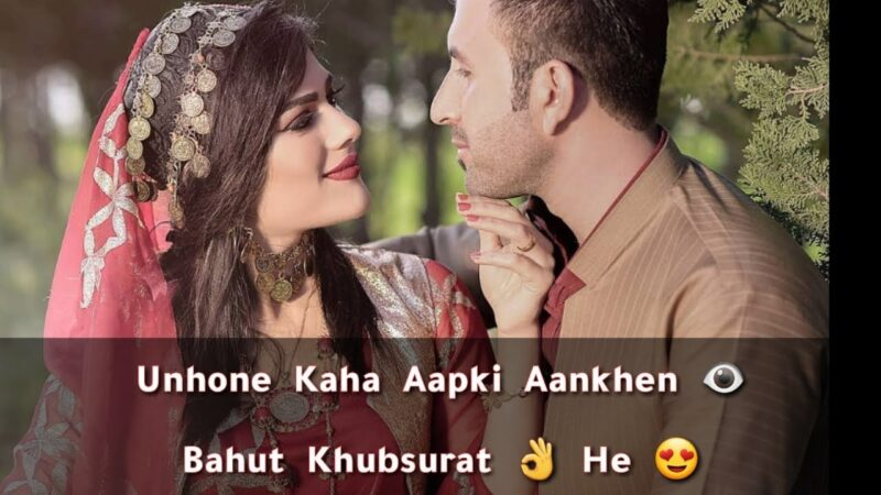 Romantic Love Shayari Image in Hindi for Whatsapp