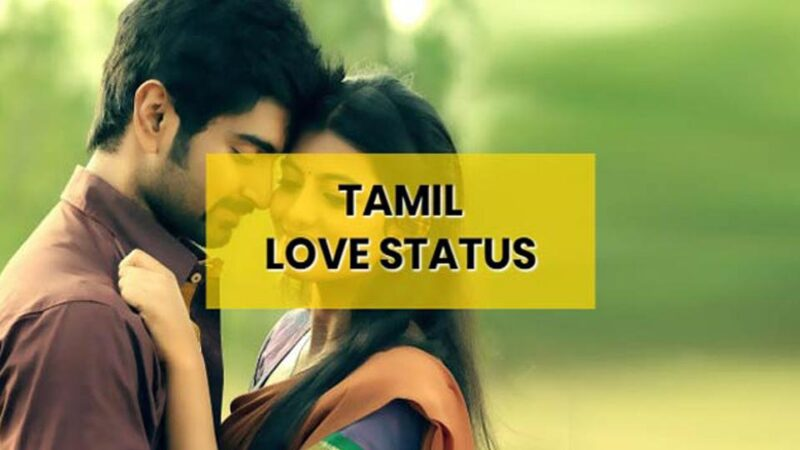 Tamil Status Video 2020 | Whatsapp Tamil Love Status