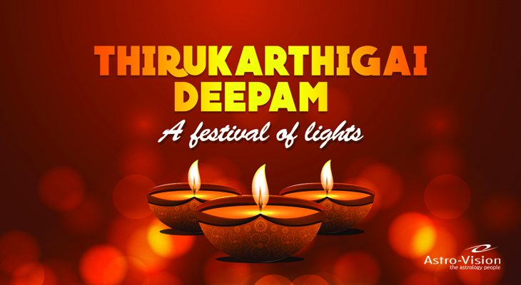 Happy Karthigai Deepam Status Video Download