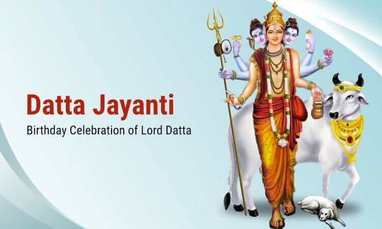 Datta Jayanti Whatsapp Status Video Free Download