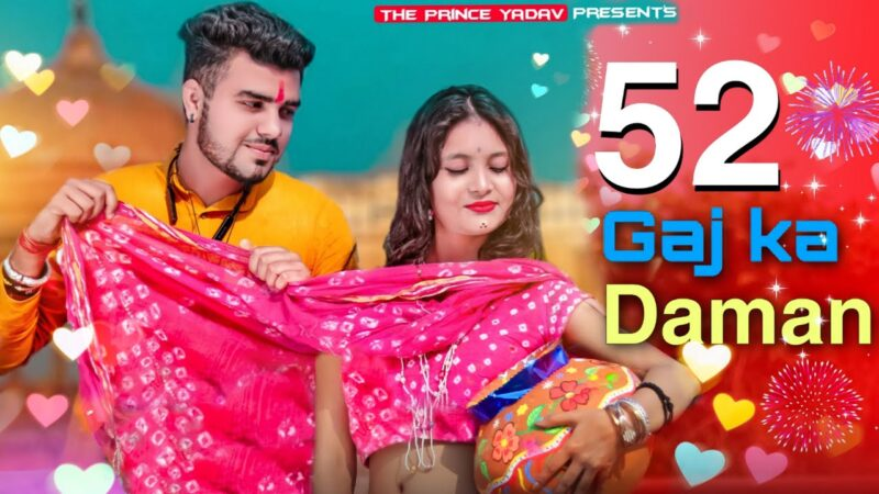 52 Gaj Ka Daman Whatsapp Status Video Download
