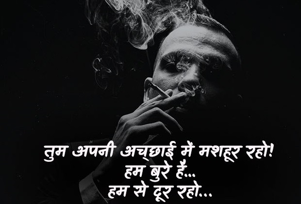 Shayari Dp for Your Whatsapp Free Download