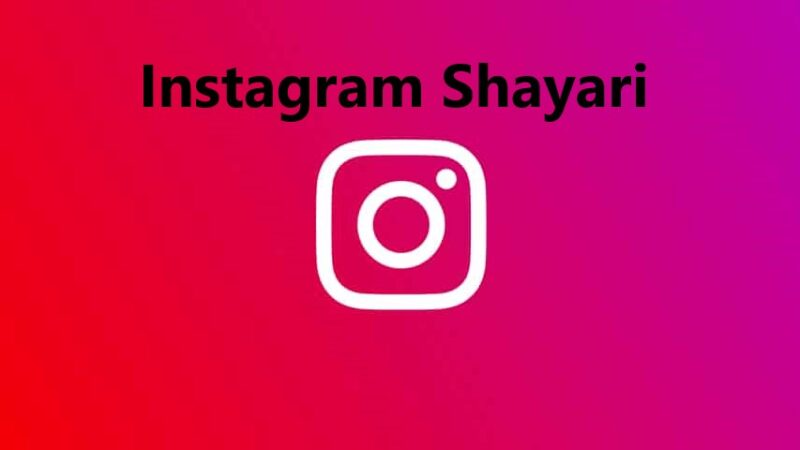 Instagram Shayari in Hindi | Best Instagram Shayari
