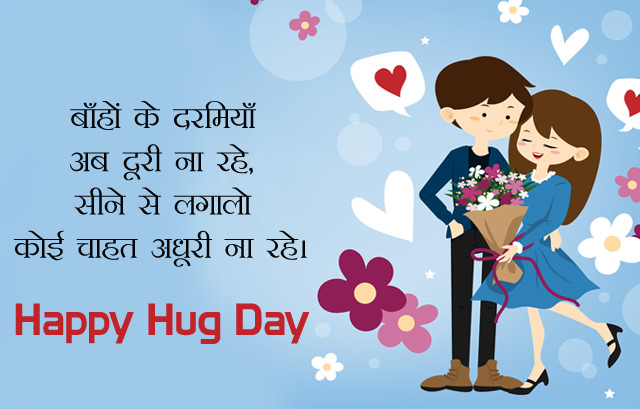 Hug Day 2021 Whatsapp Status Video
