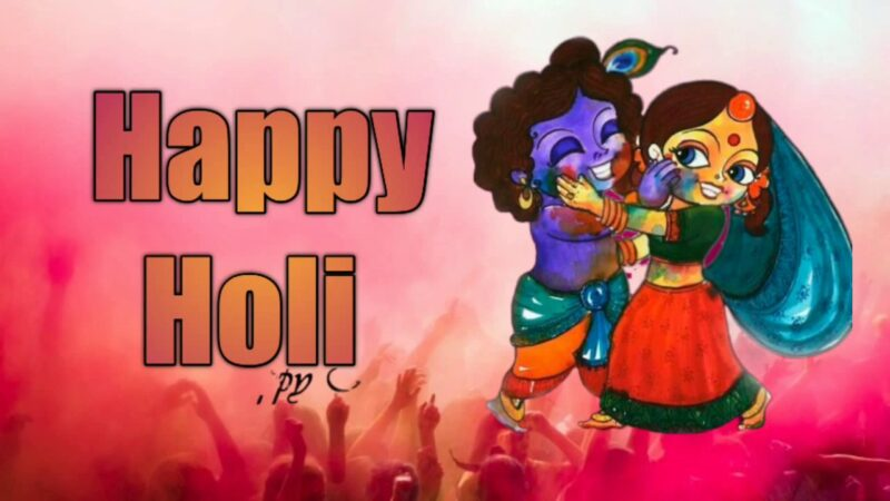 Happy Holi 2021 Special Whatsapp Status Video Download