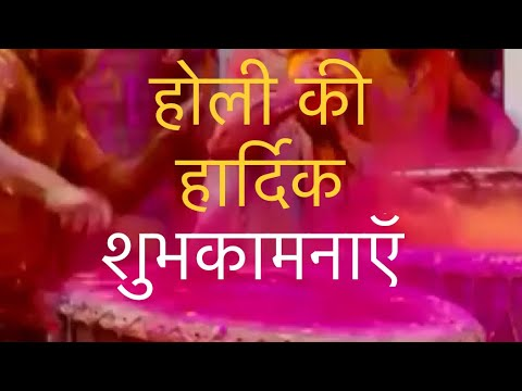 Happy Holi Status Video Download for Whatsapp [ 2021 ]
